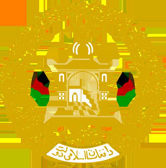 Герб Афганистан