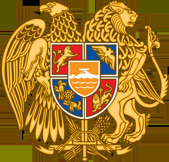 Герб Армения