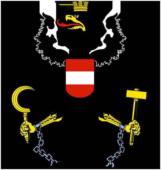 Герб Австрия