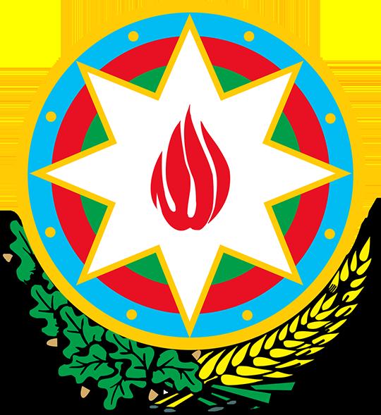 Герб Азербайджан