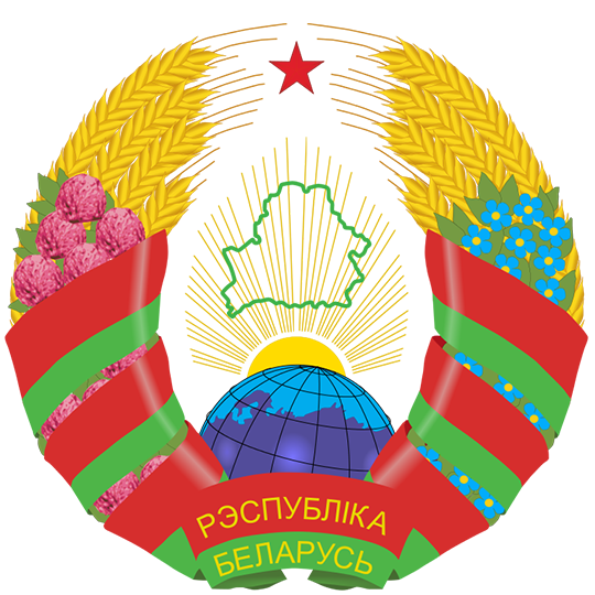 Герб Белоруссия