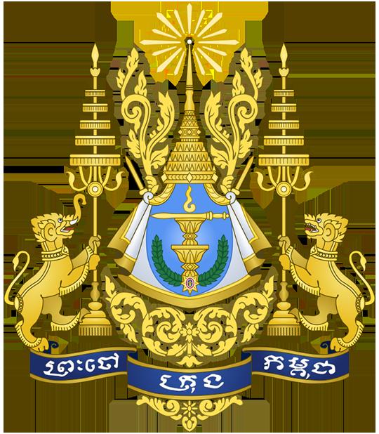 Герб Камбоджа