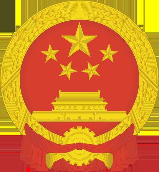 Герб Китай