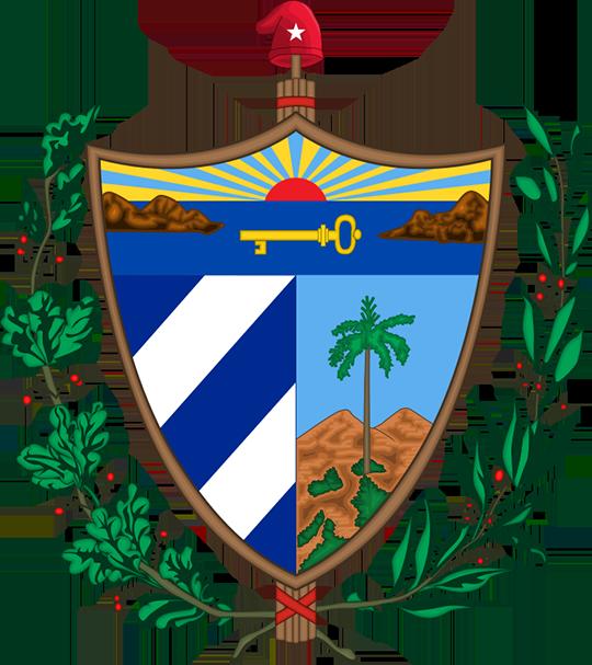 Герб Куба