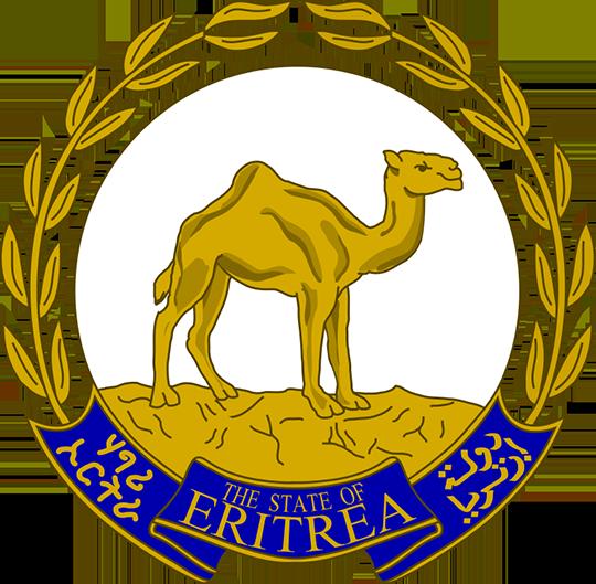 Герб Эритрея