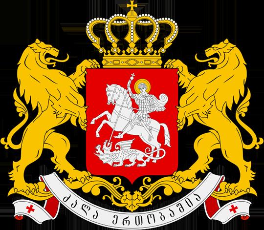 Герб Грузия