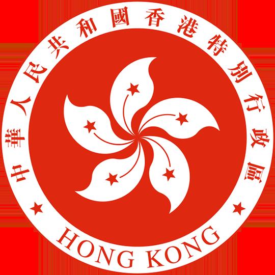 Герб Гонконг