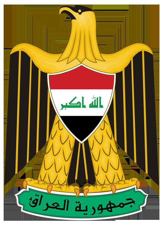 Герб Ирак