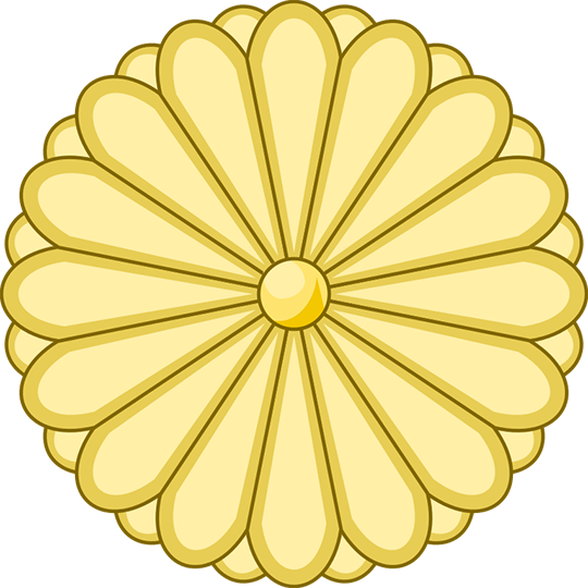 Герб Япония