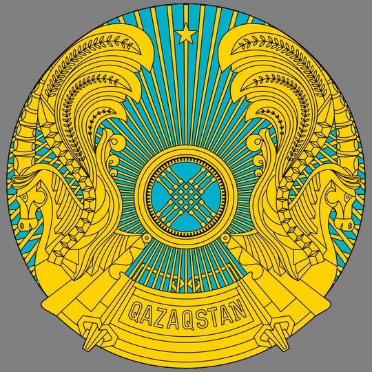 Герб Казахстан