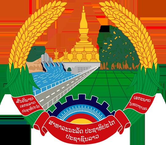 Герб Лаос