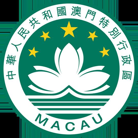 Герб Макао