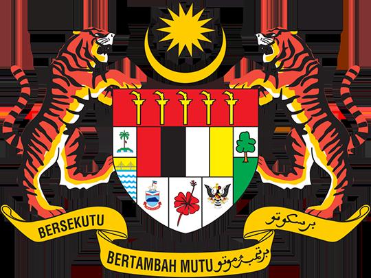Герб Малайзия