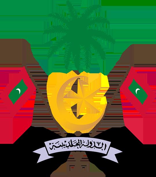 Герб Мальдивы
