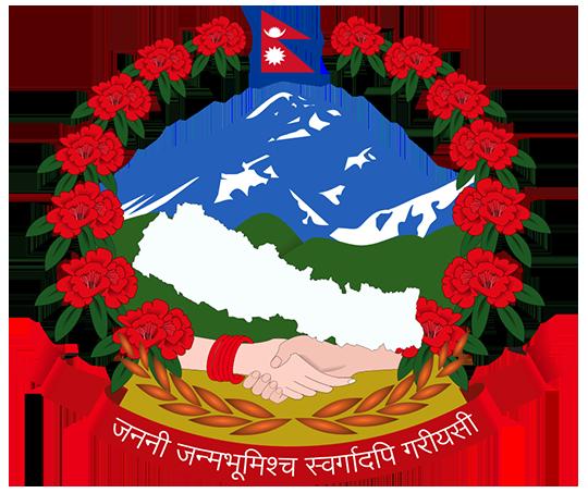 Герб Непал