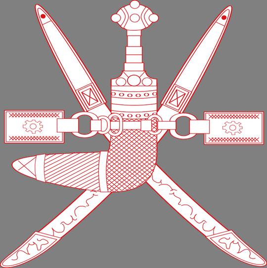 Герб Оман