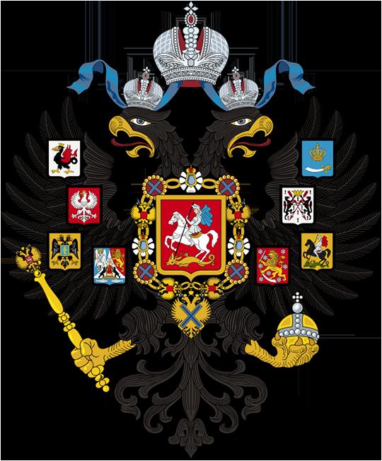 Герб Российская Империя