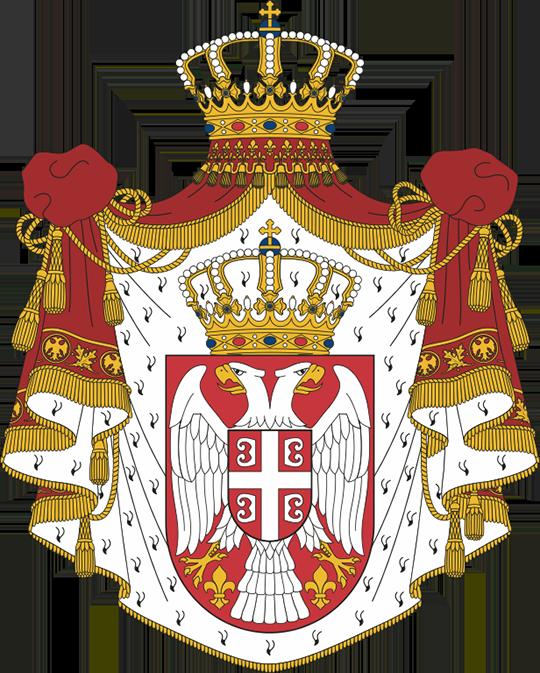 Герб Сербия
