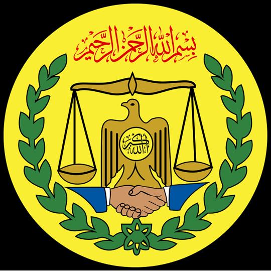 Герб Сомалиленд