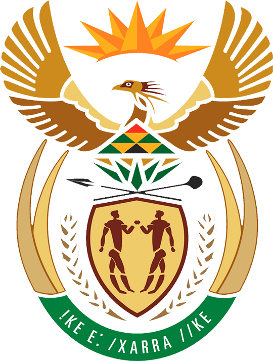 Герб ЮАР