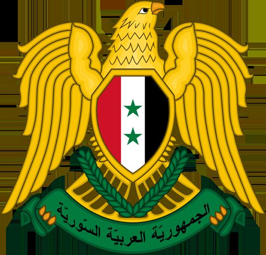 Герб Сирия