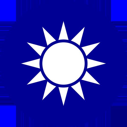 Герб Тайвань