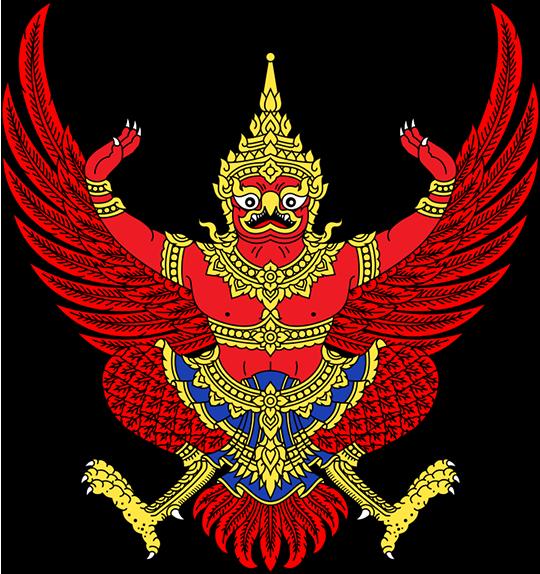 Герб Таиланд