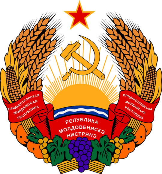 Герб Приднестровье