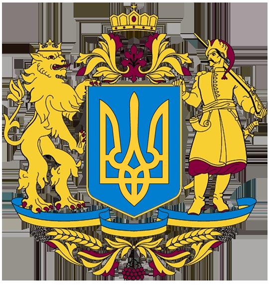 Герб Украина