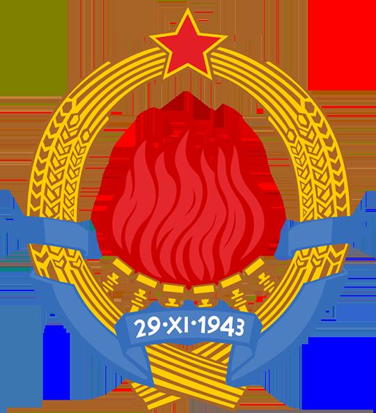 Герб Югославия