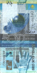 500 тенге