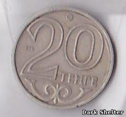 20 тенге