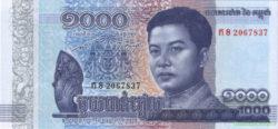 1000 риель