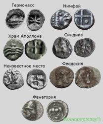 Античные монеты Боспорского царства