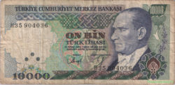 10 000 лира
