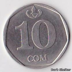 10 сом