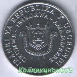 5 франк — Королевская цапля