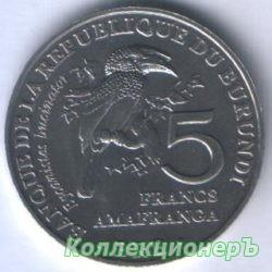 5 франк — Калао-трубач