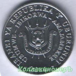 5 франк — Венценосный орёл