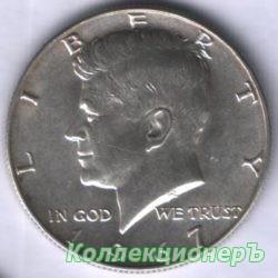 ½ доллара