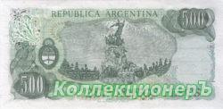 500 песо