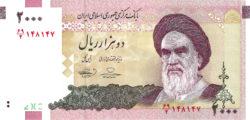 2000 риал