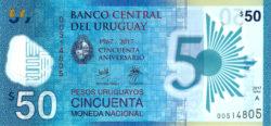 50 песо — 50 лет Центральному банку