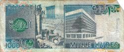 1000 ливр