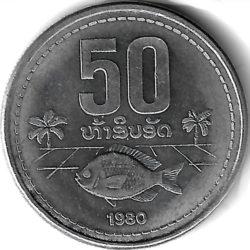 50 ат