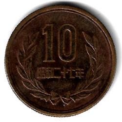 10 йен