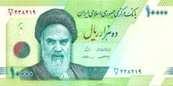 10 000 риал