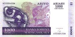 1000 ариари