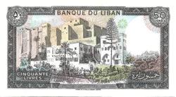 50 ливр