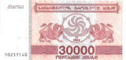 30 000 купон
